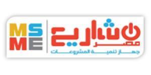 Douaa Yassin