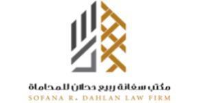 Sofana Dahlan