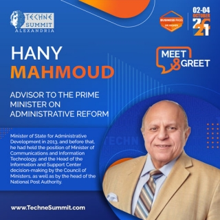 Meet & Greet with Hany Mahmoud
